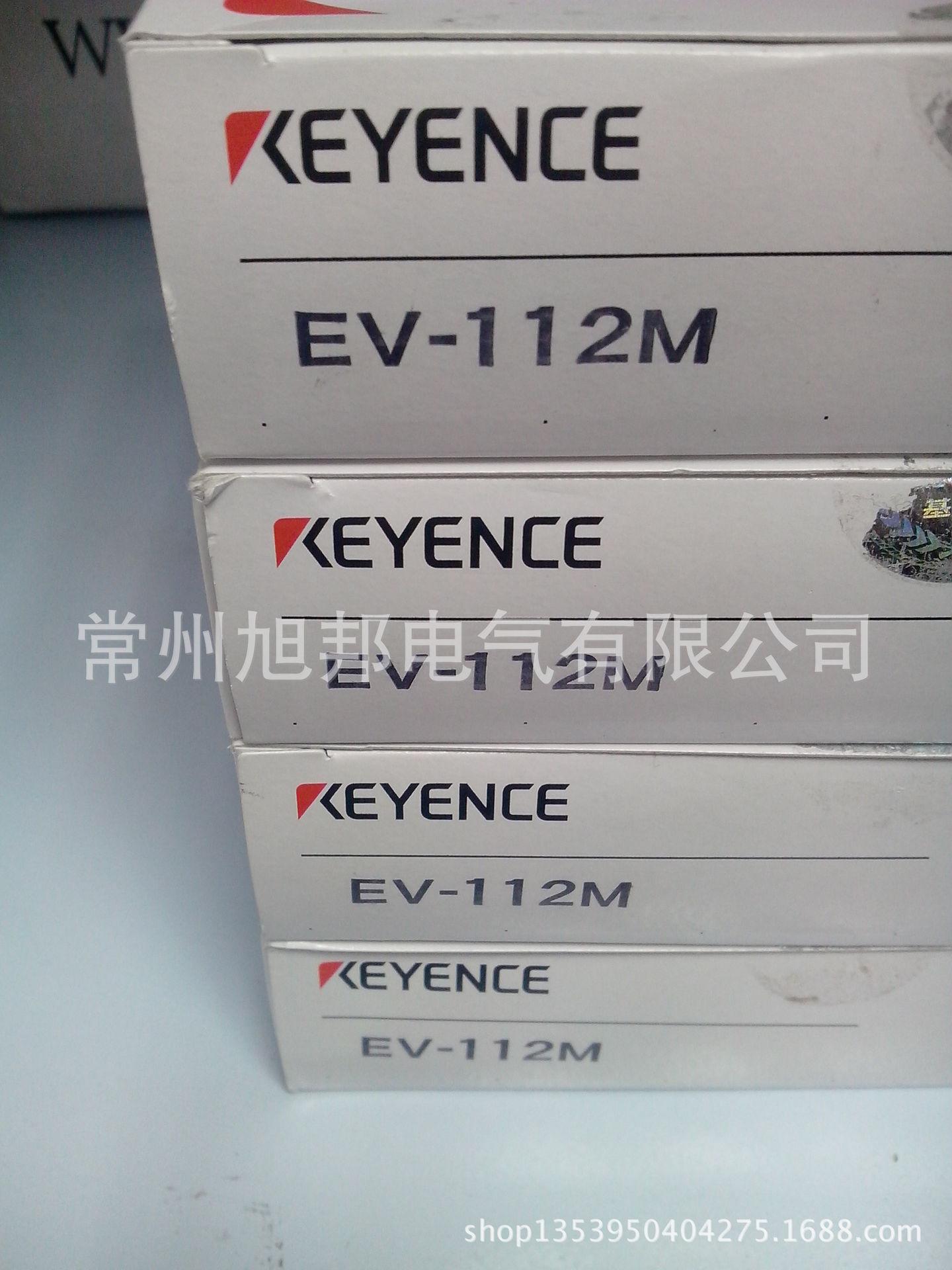 基恩士接近开关EV112M 全新原装正品丨江苏常州KEYENCE现货特价图片
