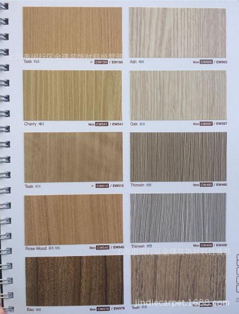 韩国 LG装饰贴膜 Z IN 木纹 贴家具贴PVC贴纸CW图片