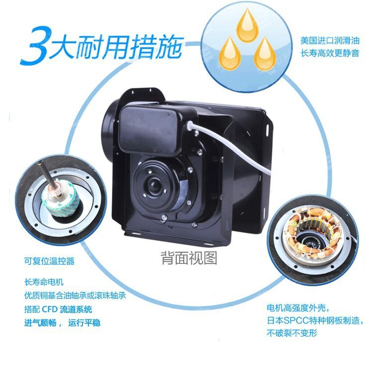 正野换气扇/排气扇 分体管道排气扇强力抽风机排风扇DPT18-