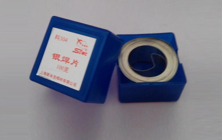 【正品上海斯米克[飞机牌]料304银焊片 L304银