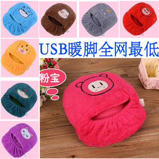 Winter Warm USB electric heating electric foot warmer treasure / USB USB heating shoes electric shoes warm shoes warm fe