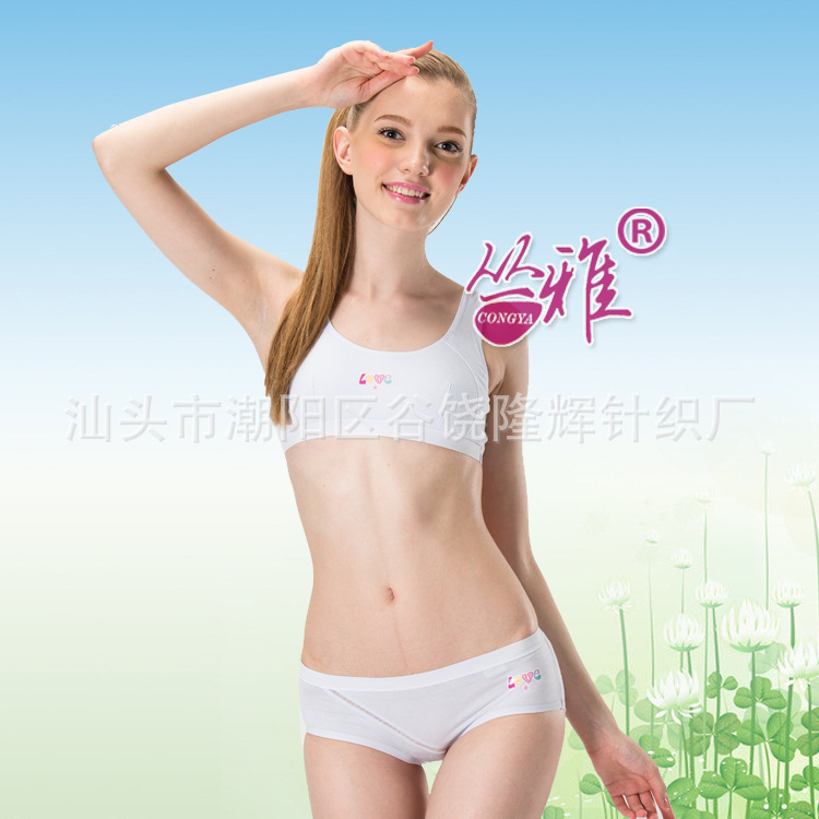 Cong Ya solid girls sports underwear bra girl bra student develo