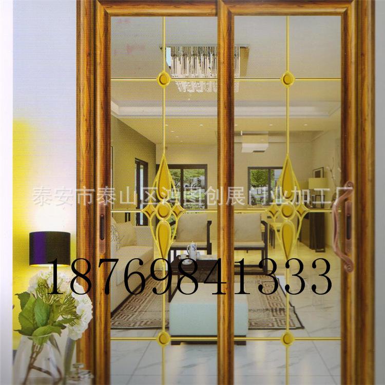 黄色系精美装饰推拉门 直销大气富贵推拉门 可专业设计精美装饰门图片