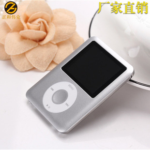 Card card three generations MP4 screen MP4 manufacturers have long thin little fat wholesale mp3 player