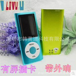 Factory direct four generations mp4 1.8 screen 4th generation apple card with screen card outer ring wholesale mp4