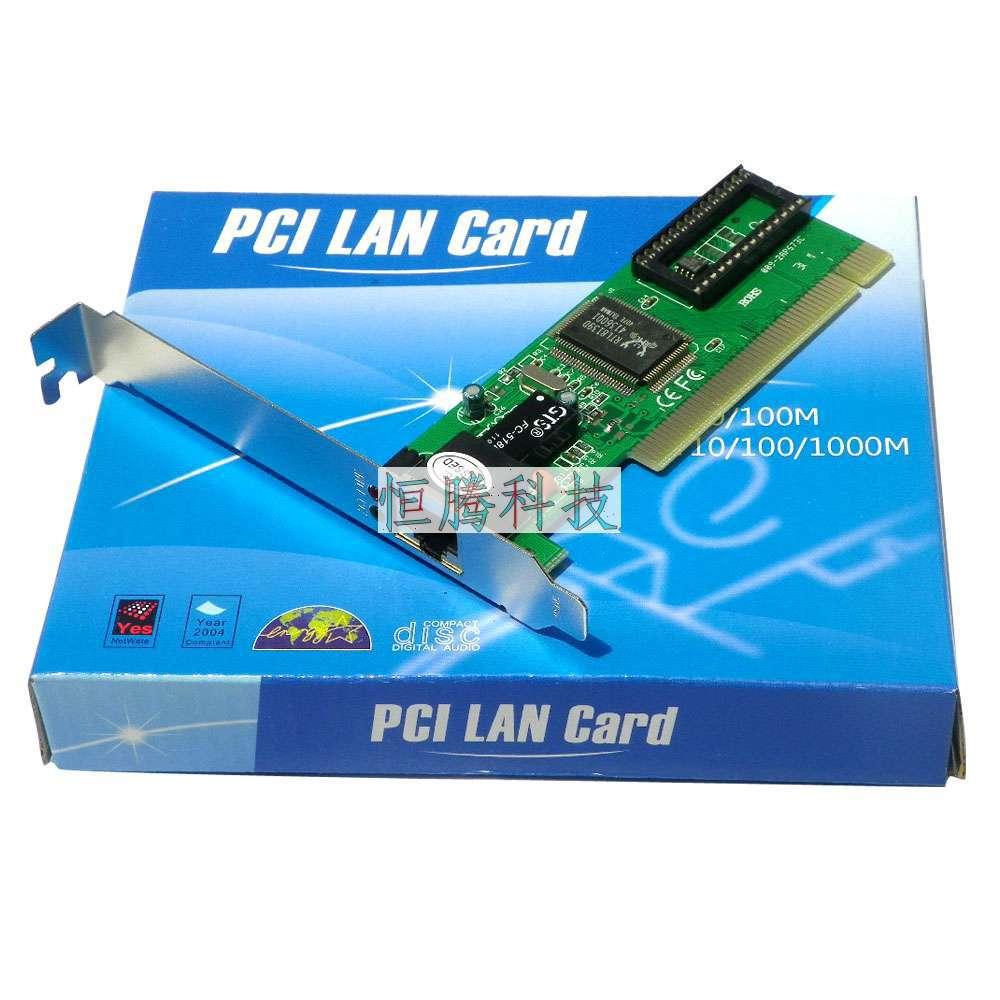 8139d 百兆网卡10/100M自适应PCI网卡台式机PCI网卡免驱