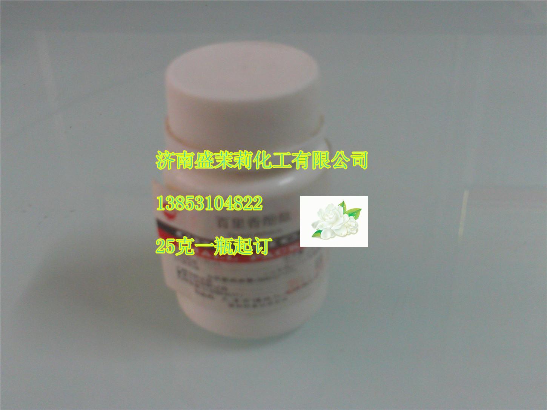 现货销售化学试剂 指示剂 溴百里香酚蓝25克