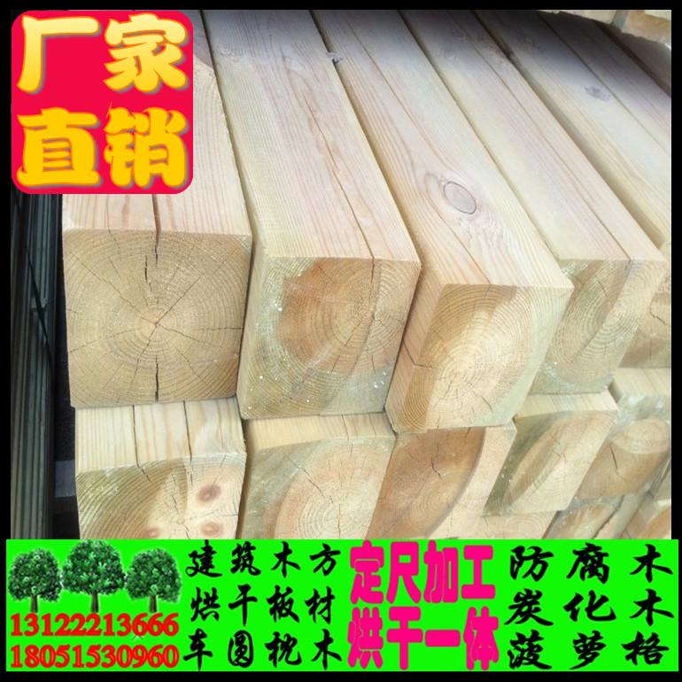 防腐木地板 厂家直销樟子松 户外防腐木家具 防腐木地板 装饰 阿里巴巴图片