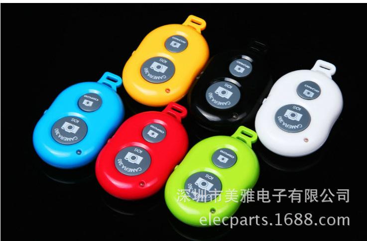 【原图安卓三星小米HTC手机无线手机蓝牙自苹果小米如何发送新品图片