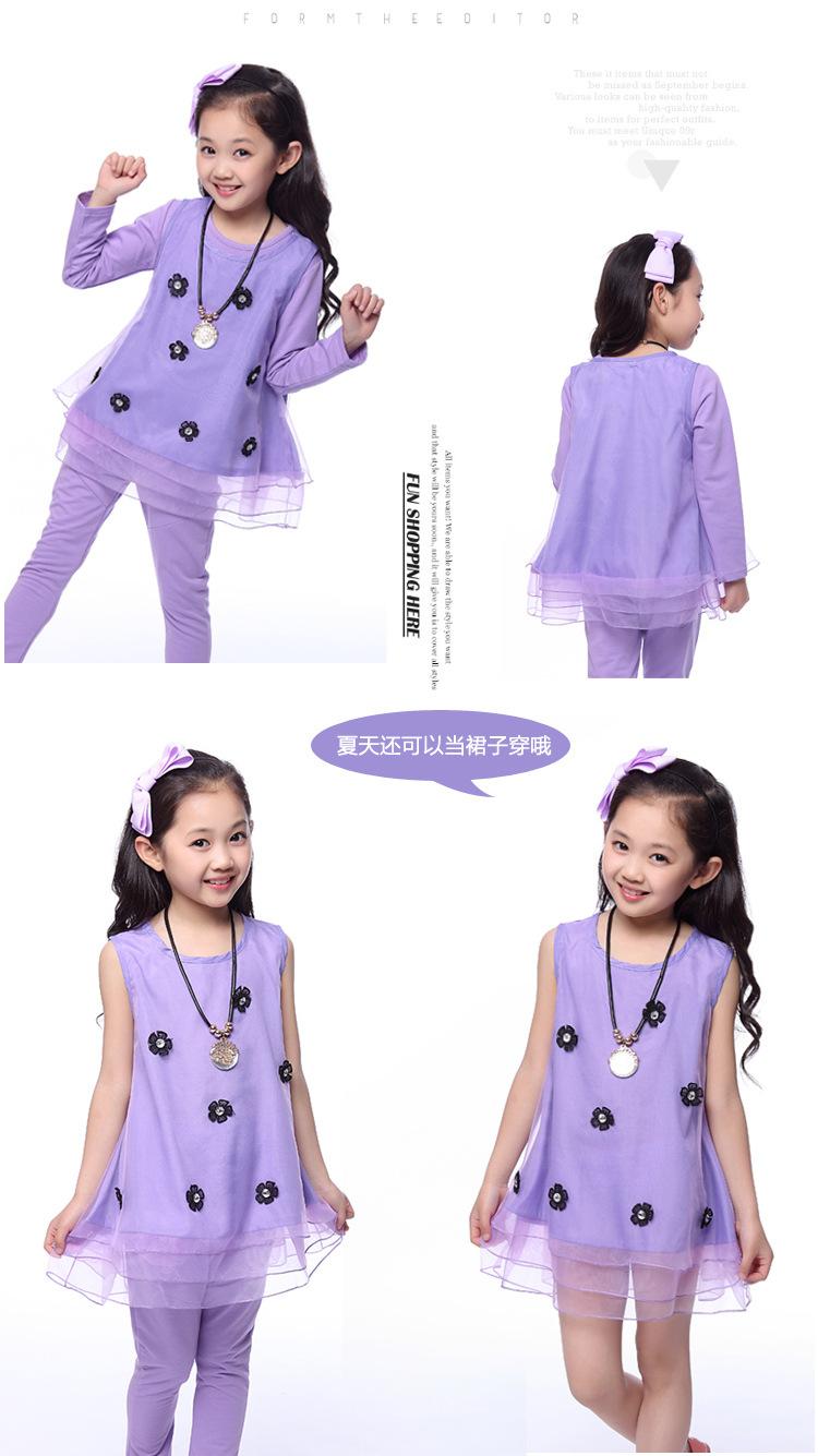 детский костюм 1 10 13 12