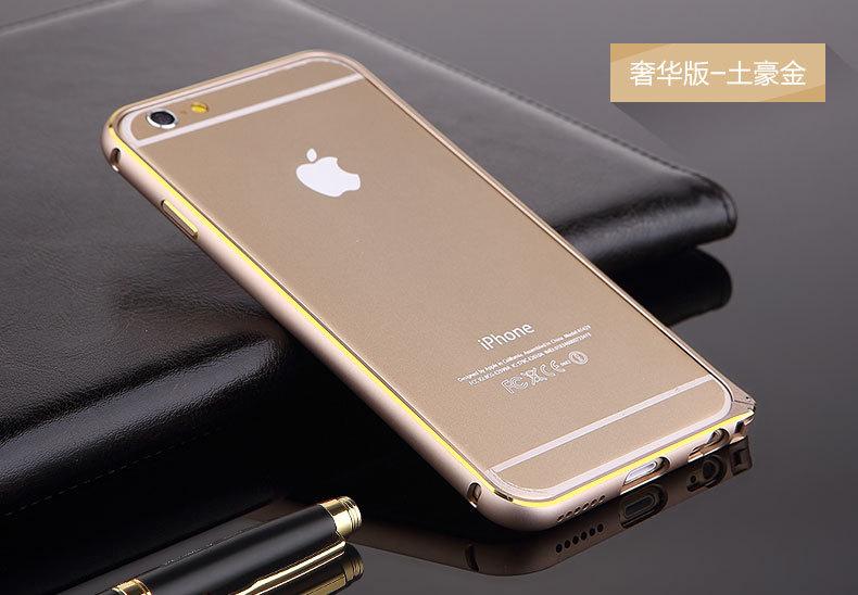 【iphone6 plus手机壳 苹果6s手机壳金属边框
