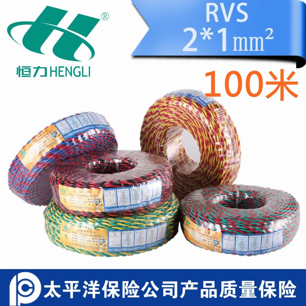 广东恒基 厂家直销RVS21平方铜芯双绞线花线软线 100米图片