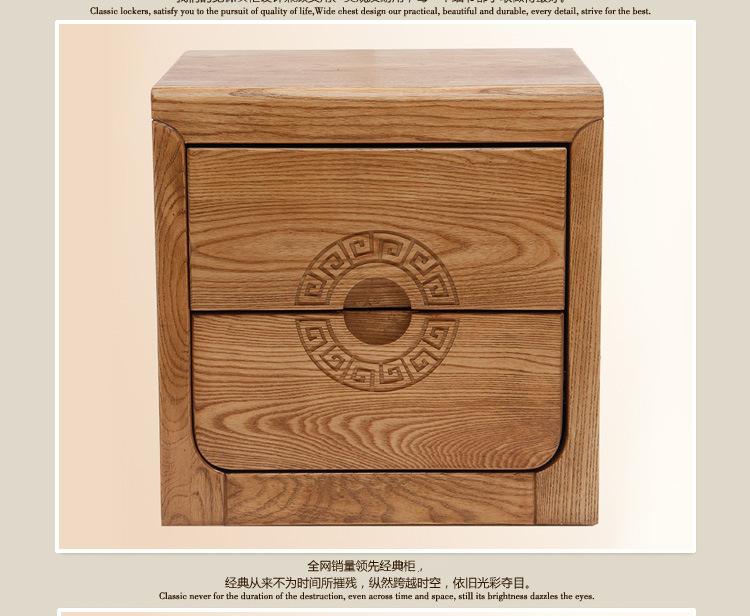 【新款中式床头柜实木家具进口美国白橡木私三台县家具城图片