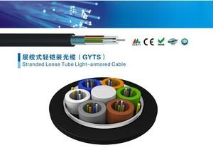 广州电信移动联通运营商专用GYTS室外光缆,厂家直销,质保30年