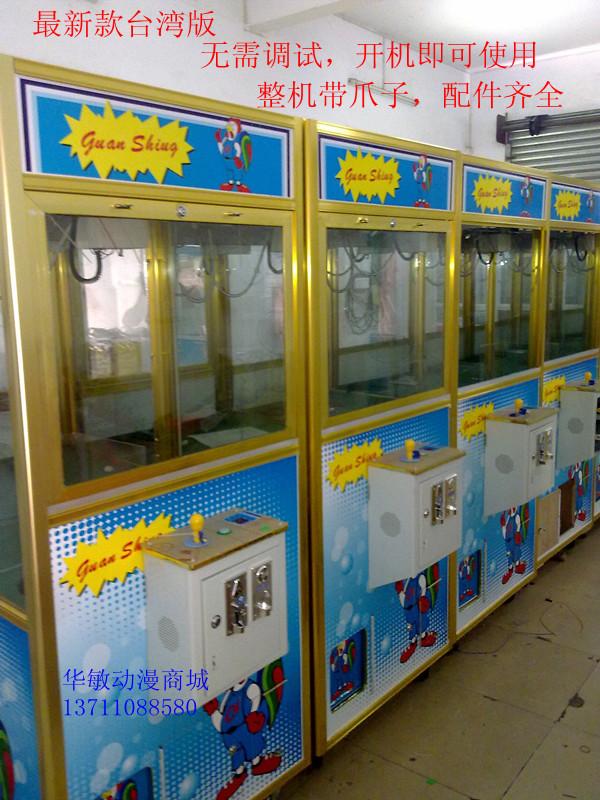 新款台湾版娃娃抓烟机 亲子礼品机 大型投币游戏机厂家直销图片
