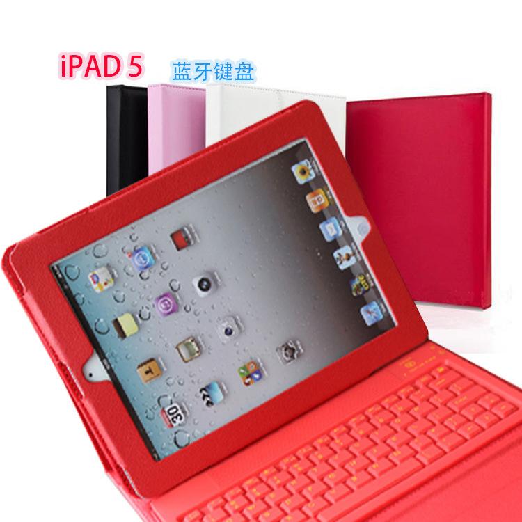 新款 批发 可分离ipad air蓝牙键盘皮套 可拆分二合一硅胶保护套