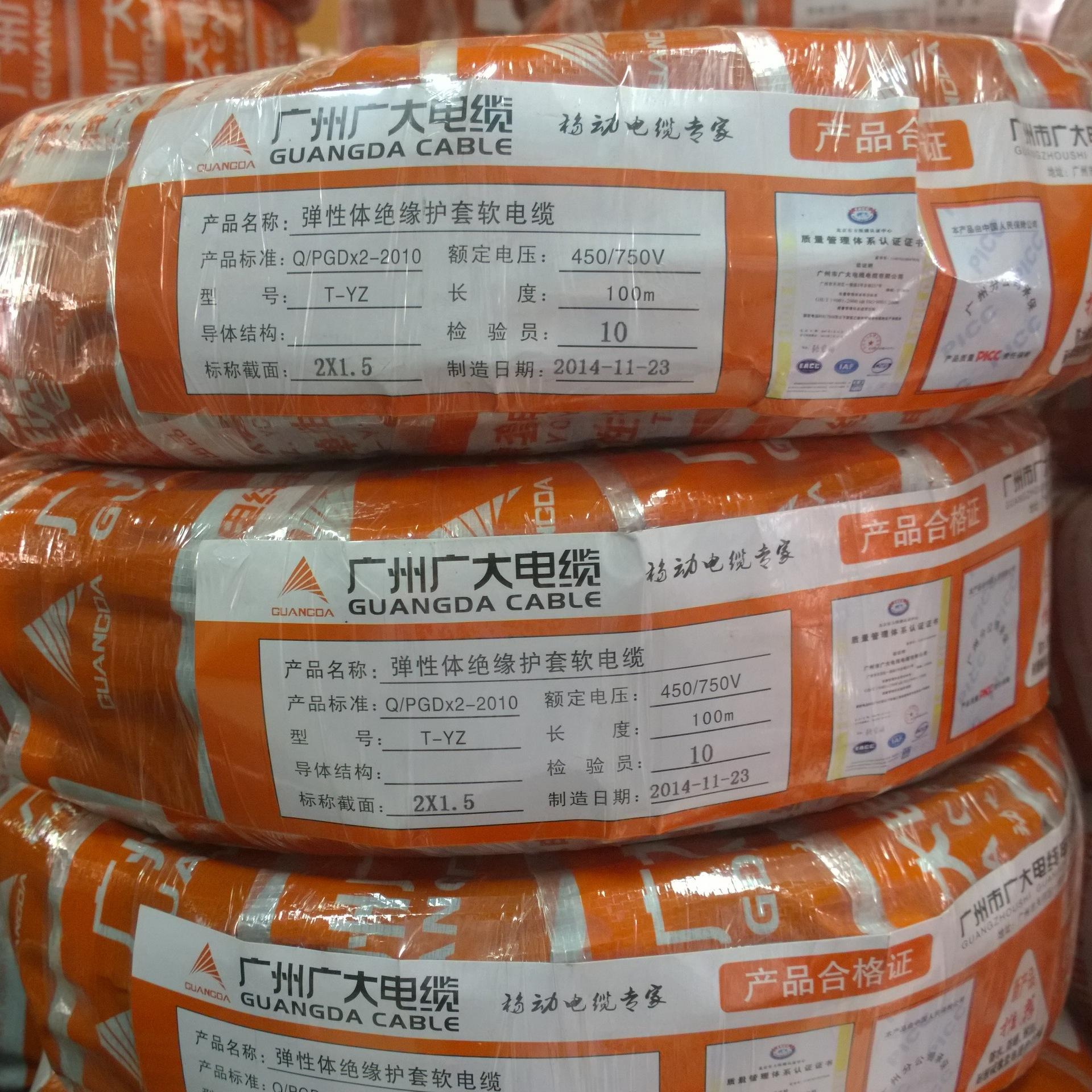 【厂家直销】防水柔性电缆 TYZ弹性橡胶2芯软电缆