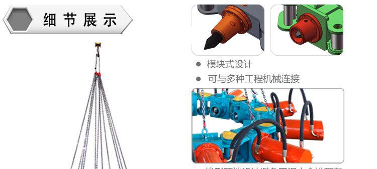 截桩头设备 圆形液压破桩机 快速破除钢筋混凝土桩图片_6