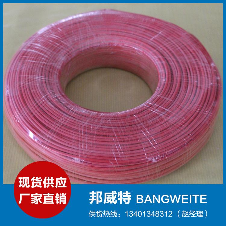 厂家 国标高温线AGR 2.5平方硅橡胶耐高温电线电缆