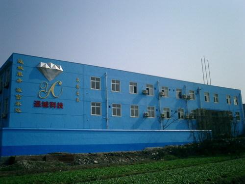 厂家供应狮子山 T31A环氧固化剂