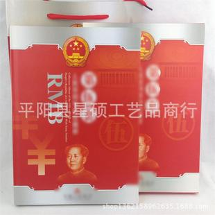 Factory direct air volume of coins to commemorate the fifth set of commemorative coins collection of books will sell the