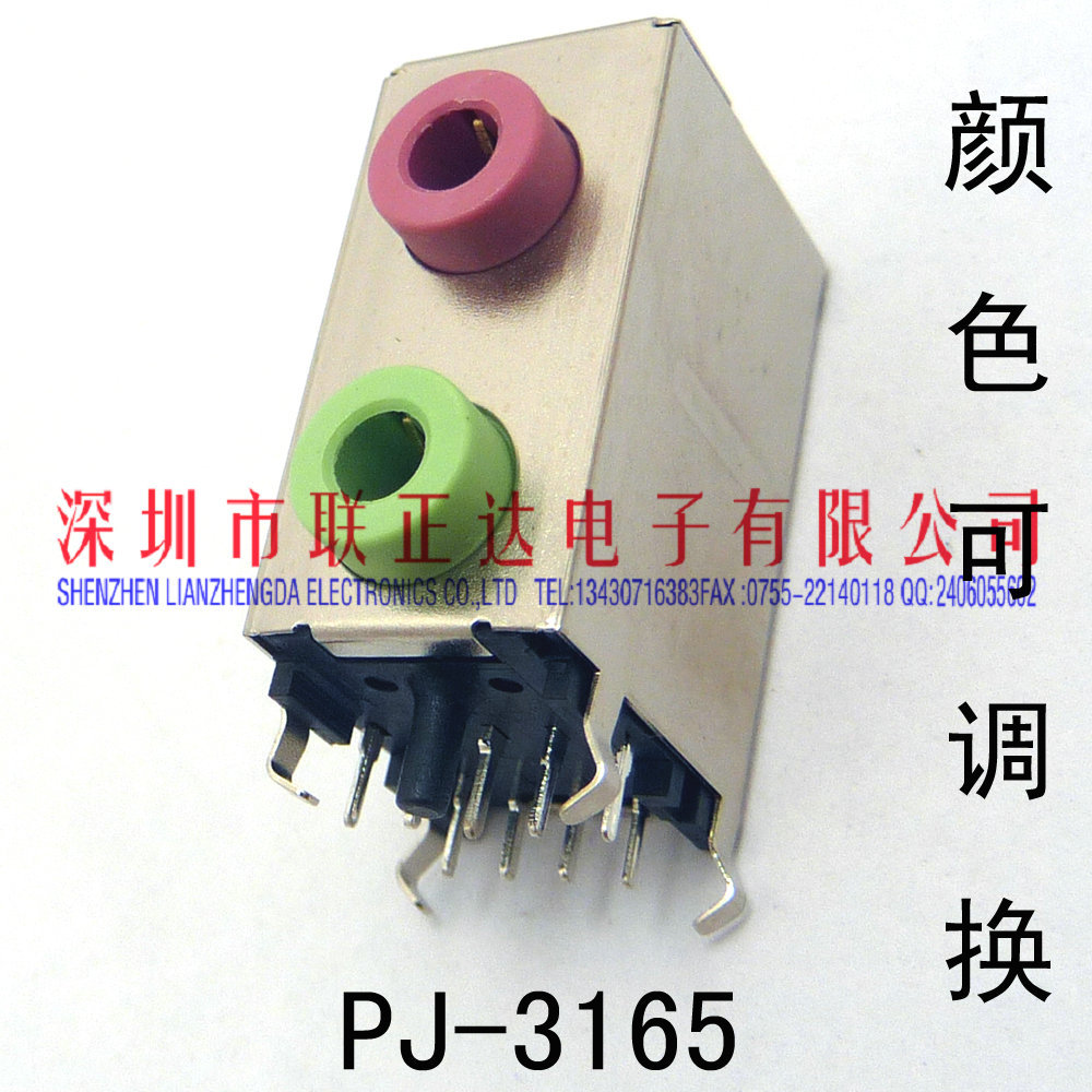 杨幂陈坤电影