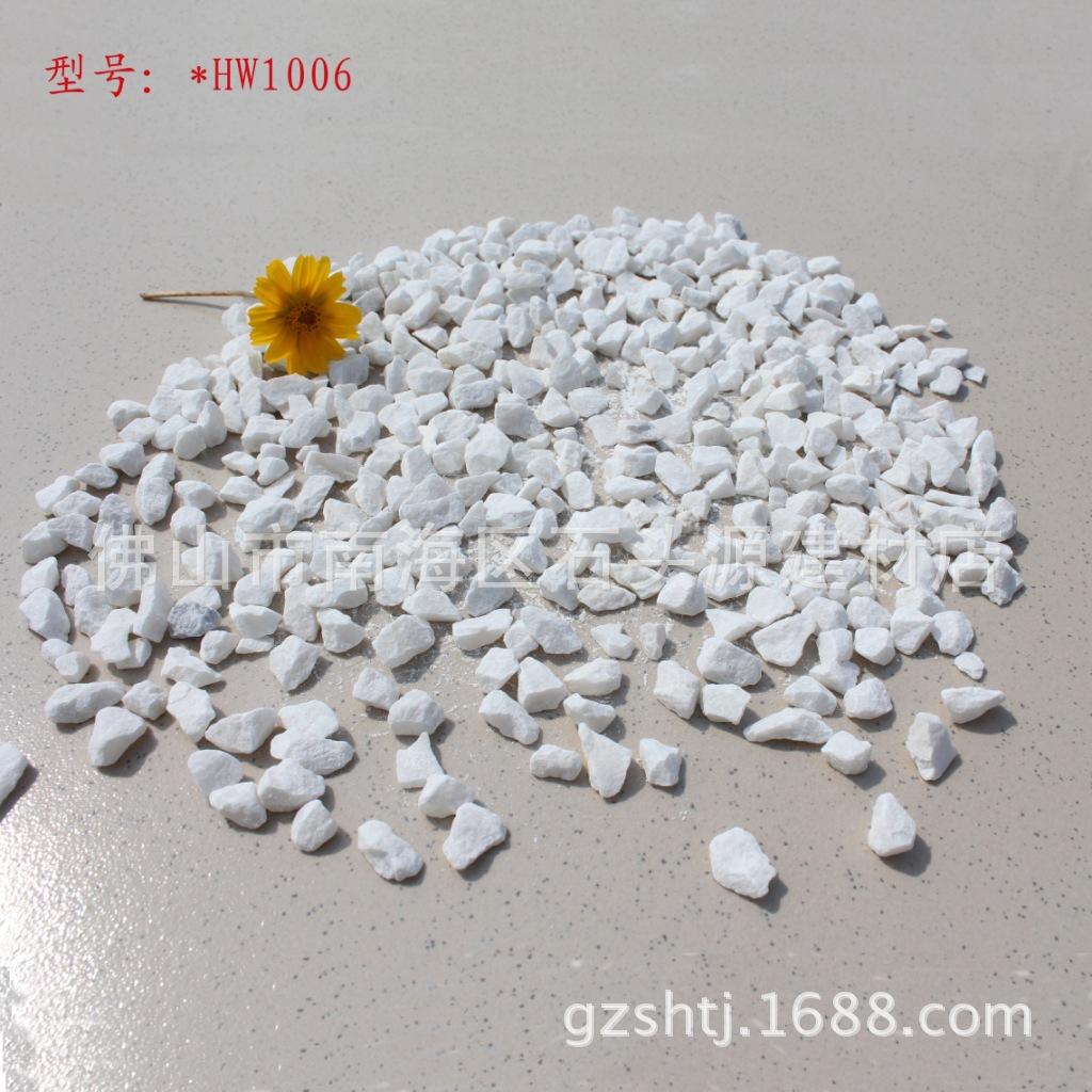 白色,纯白,乳白,纸张白石子 天然水磨石米,砾石,卵石,碎石
