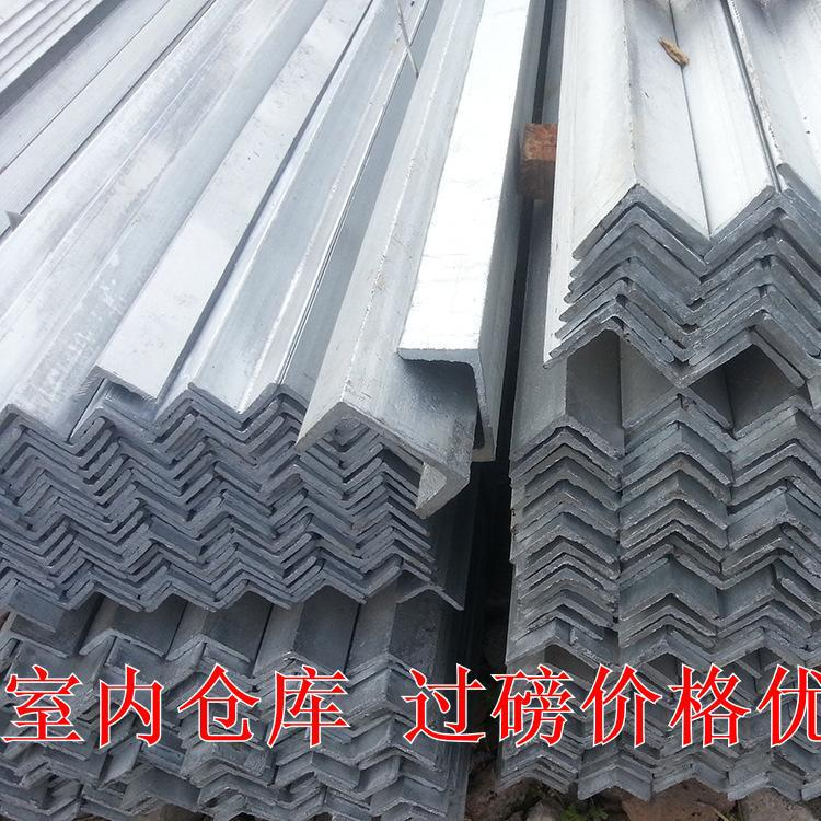 上海供应q235等边角钢 40*40*4mm镀锌等边角钢