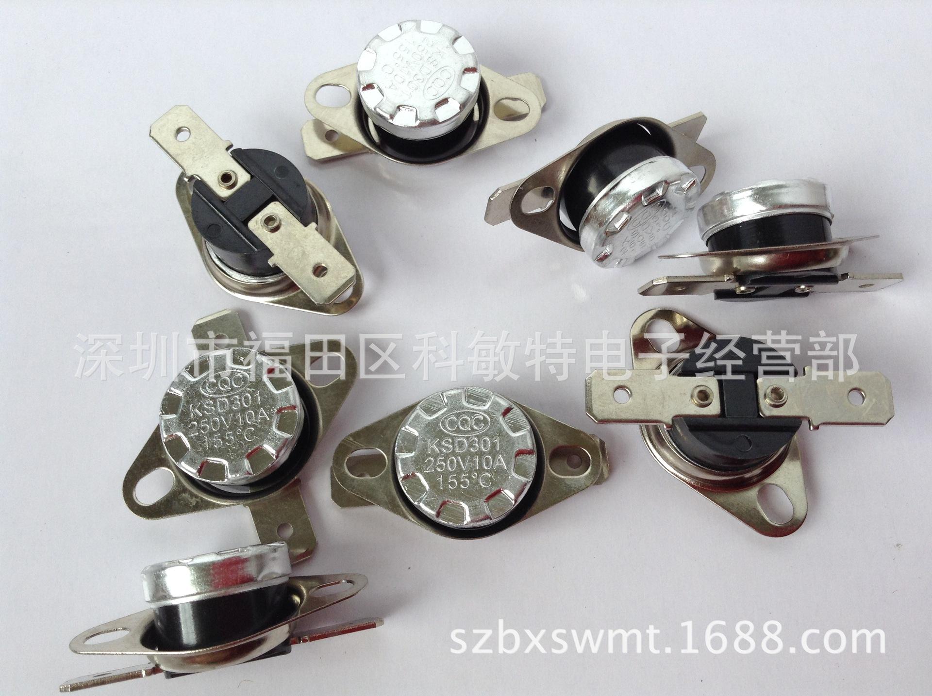 KSD301 NC 15度 10A250V 常闭型温控开关 突跳式开关图片
