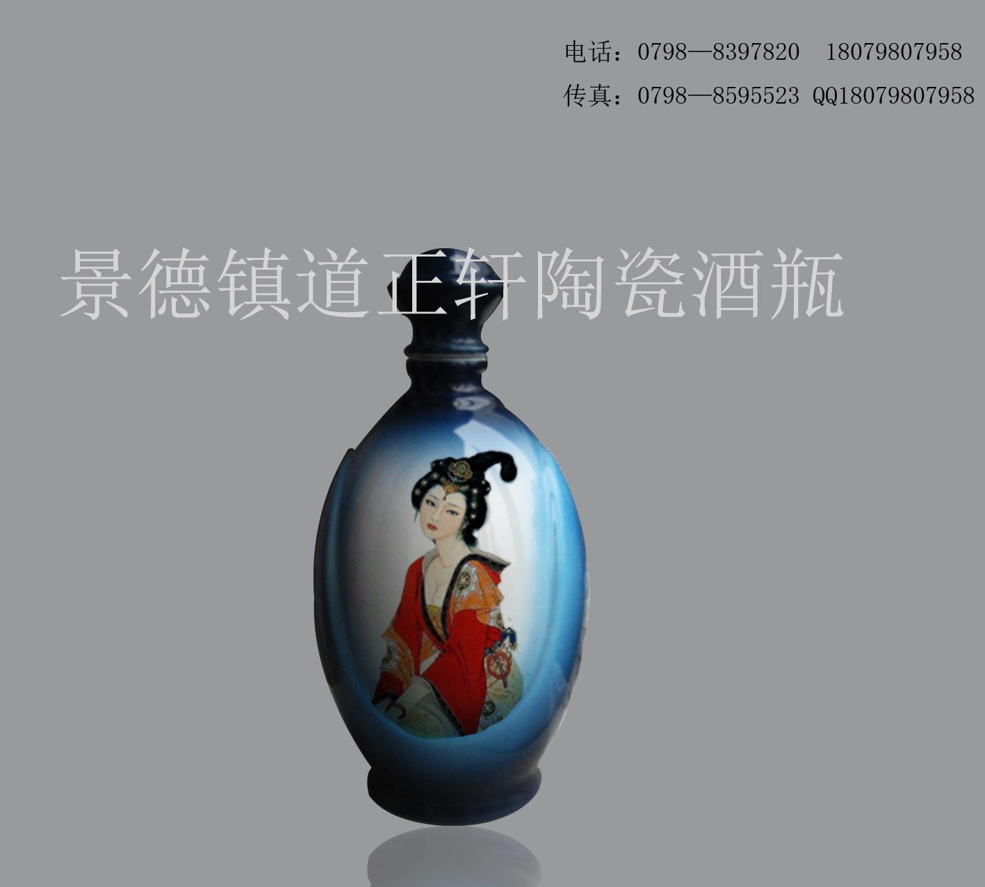 【酒瓶一双十设计,光棍节品牌:超低价,1套起订意思门面vi设计是什么专款图片