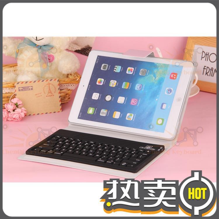 【厂家直销】苹果IPAD5平板电脑硅胶蓝牙键盘皮套