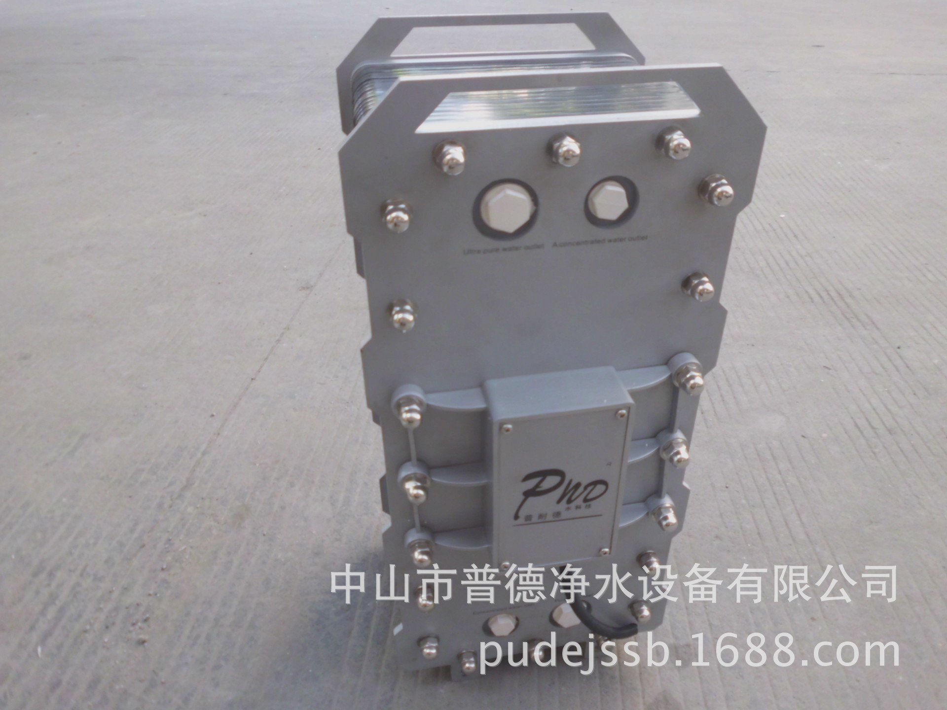 PND-3000L超纯水EDI设备,普德净水设备厂家售后完善