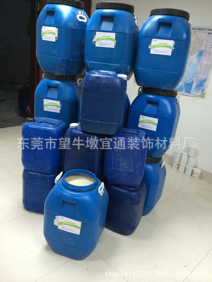 专业供应优质高效纸塑封口胶 裱纸胶等各种环保水性胶水 低