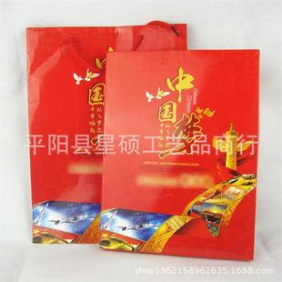 """Factory direct """"China Dream"""" fifth set collection of coins (empty album) with food stamps Insurance Gift"""