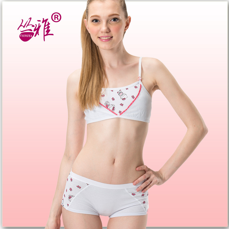 Cong Ya new girl bra set cotton vest models junior high school g
