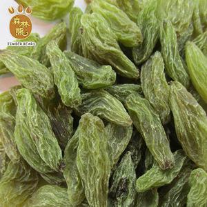 农场直供新疆吐鲁番干果佳品口感正宗 一级绿香妃精选葡萄干