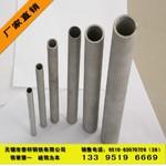 浙江316不锈钢管 温州316直缝焊管 316无缝管厂家直供