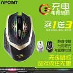APOINT/A�� G600S��������� USB��Ϸ���6D�������Ƴ�����