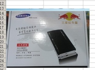 Hot Red Bull support 750GB hard disk box factory direct selling price, one year warranty