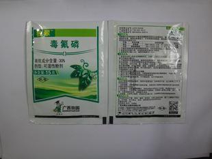 供应特效病毒防治剂-30%毒氟磷可湿性粉剂