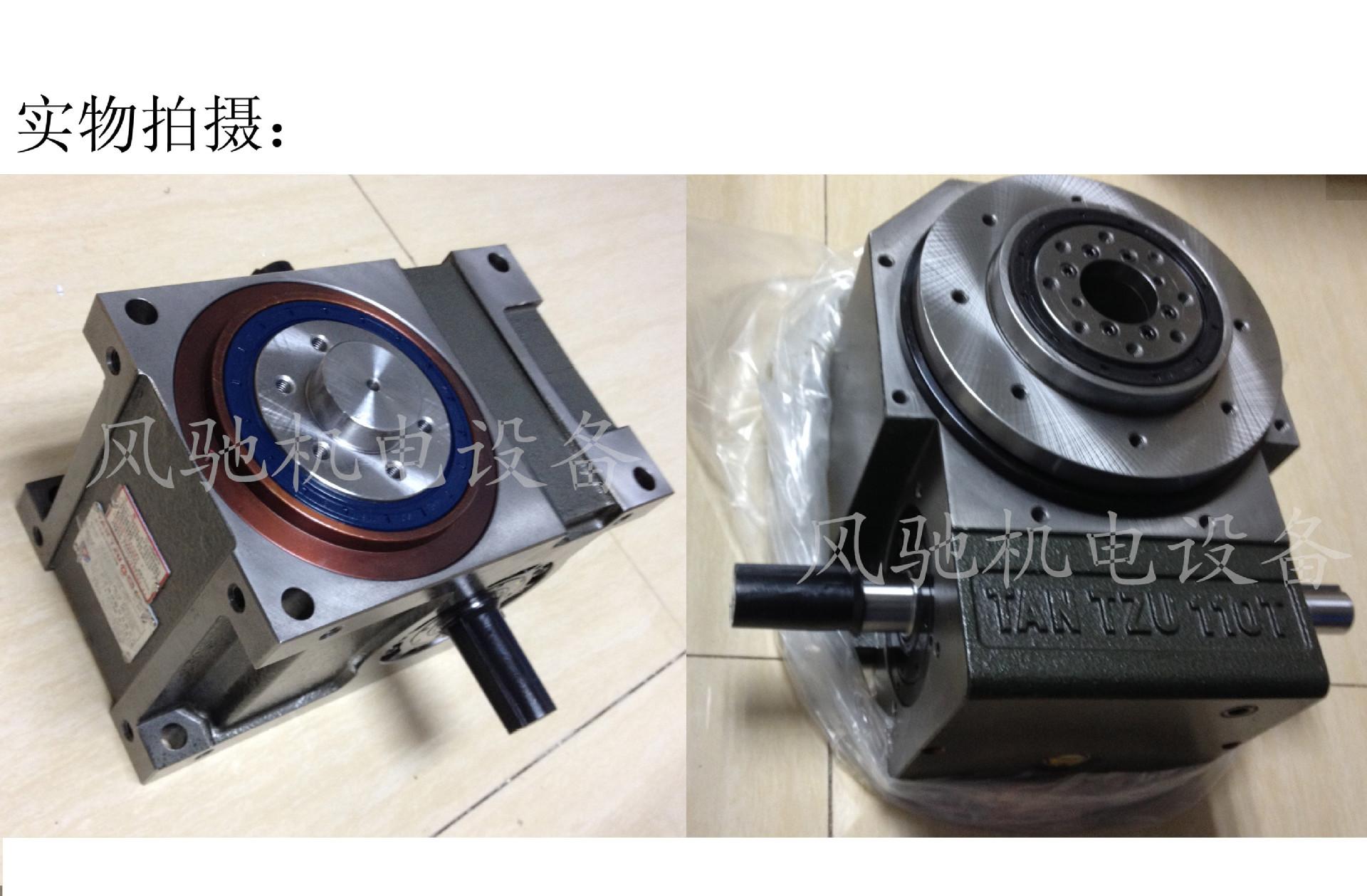 台湾潭子RU80DT-20-330-2R/L自动灯丝收卷机用分割器