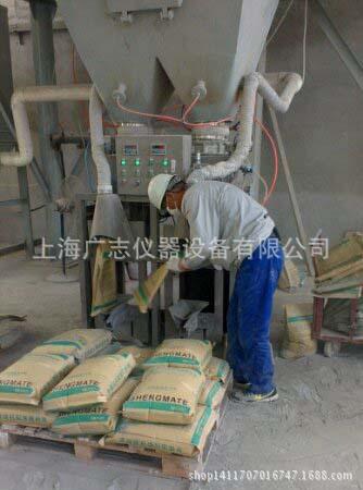 气压式干粉砂浆包装机