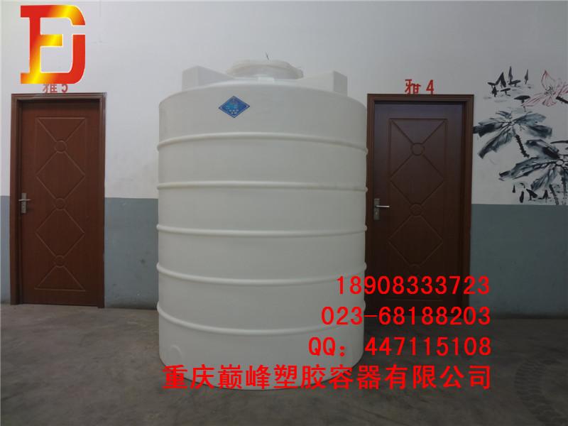 圆柱形耐酸碱、耐腐蚀塑料 储罐滚塑水塔PT-3000L