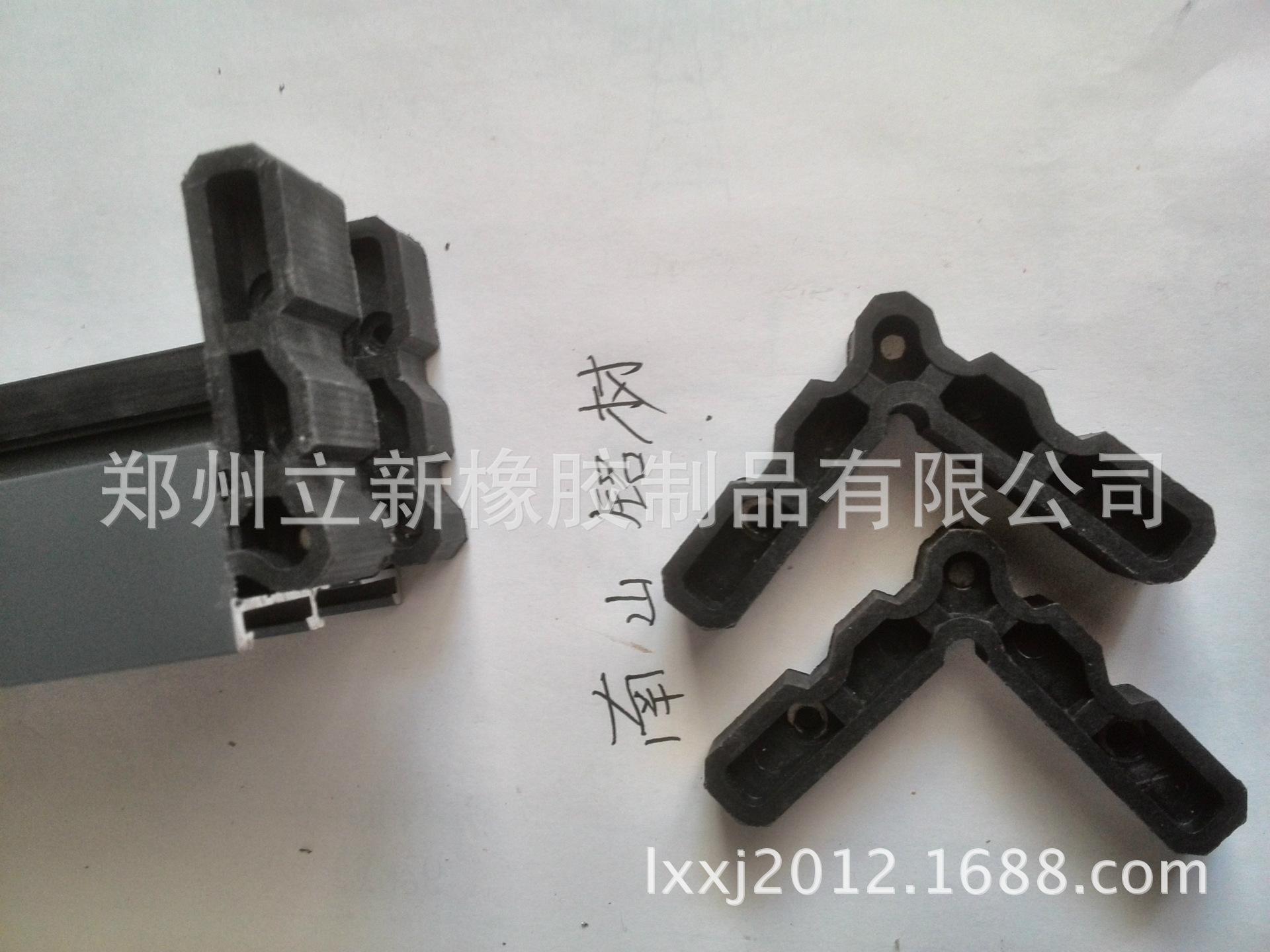 门窗配件 量大从优 郑州厂家批发 南山铝材塑料角码 标准件可定做