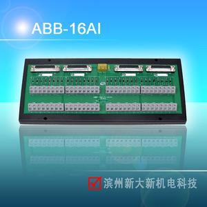 32路电流输入端子板  配ABB卡件 ABB-32AI  电气控制 厂家直销