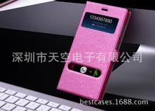 厂家直销 小米3 双开窗蚕丝纹手机保护套 手机皮套批发