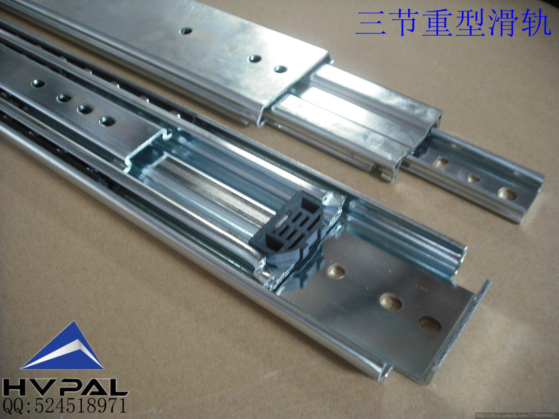 专业生产加长加重三节钢珠滑轨工业重型滑轨图片