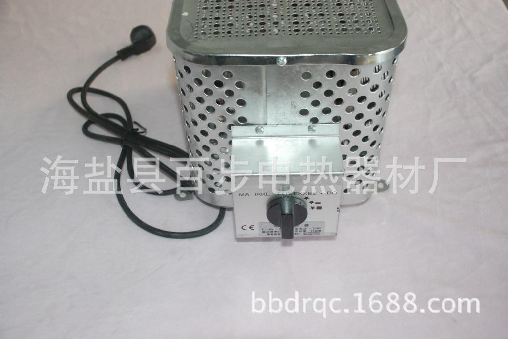 3档远红外电暖器低温电炉电加热器低温炉鼠笼式电暖器干燥