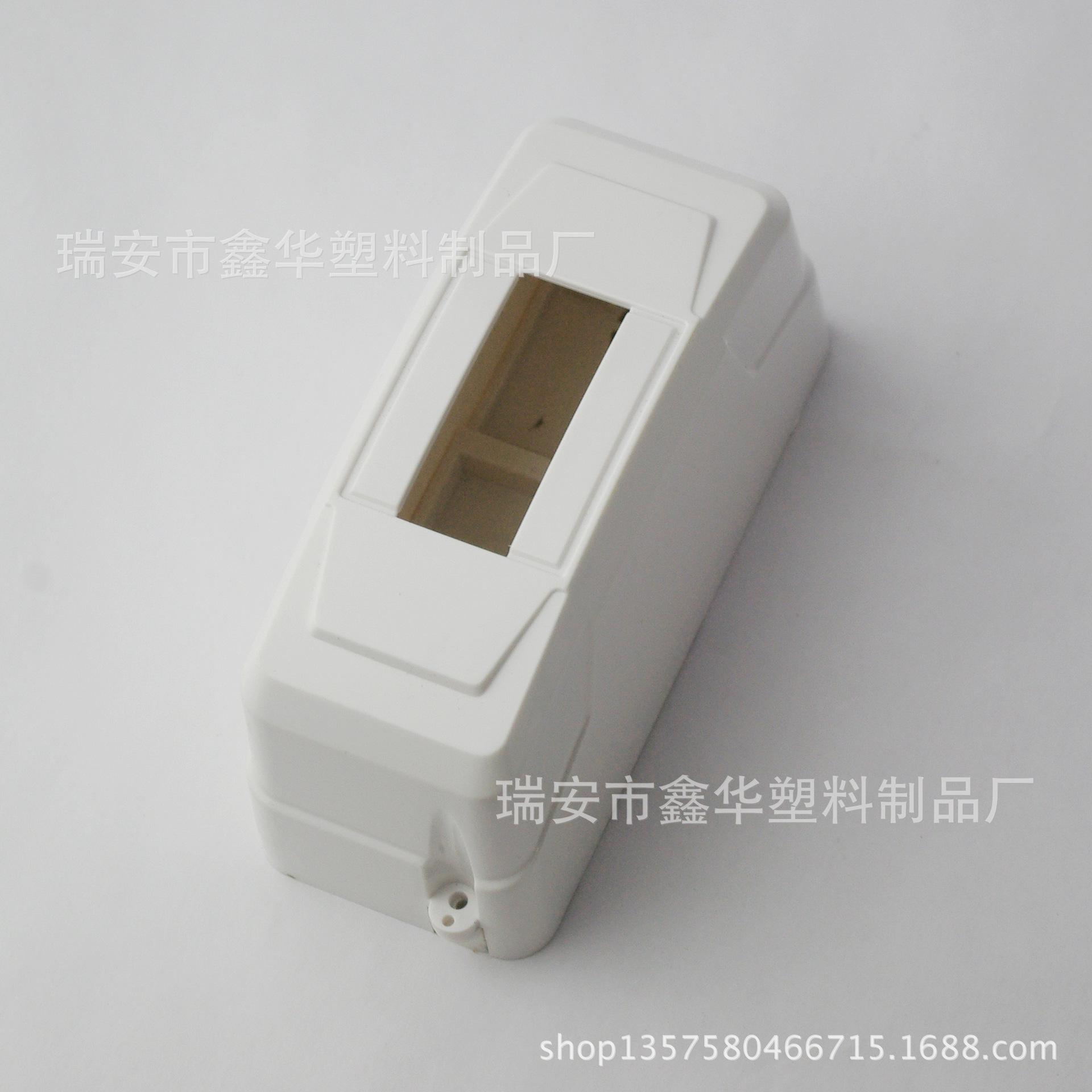 温州厂家 批发 空气开关盒 回路盒图片