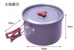 厂家直销户外野营套锅 单锅硬质氧化不粘锅便携式氧化铝锅